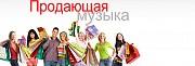 динамики, фоновая музыка в торговый центр, магазин, бутик. недорого + Нур-Султан (Астана)