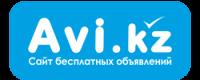 Avi.kz - Сайт бесплатных объявлений