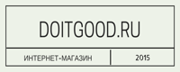 Интернет-магазин DoItGood.ru