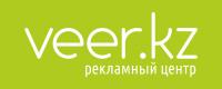 VEER.kz | Рекламно-производственный центр