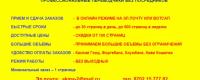 Переводы с русского на казахский язык