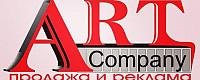 Торговый дом Art Company
