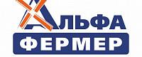 """ООО """"Альфа-Фермер"""""""