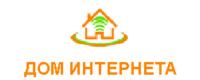 Дом Интернета Казахстан
