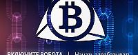 Bot Trading Bitcoin
